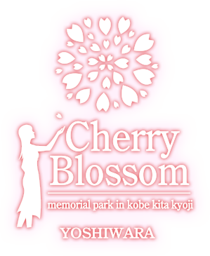 cherry_blossom memorial parkin kobe kita kyoji YOSHIWARA